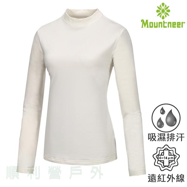 山林MOUNTNEER 女款遠紅外線保暖衣 32K62 米白色 立領 衛生衣 內衣 發熱衣 OUTDOOR NICE