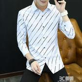 襯衫 夏季白色長袖襯衫男士韓版修身青少年潮流襯衣潮男裝格子衫寸衫男 3C優購