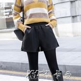 皮短褲女鬆緊腰秋冬寬管褲pu皮褲高腰寬鬆顯瘦外穿休閒褲  卡卡西