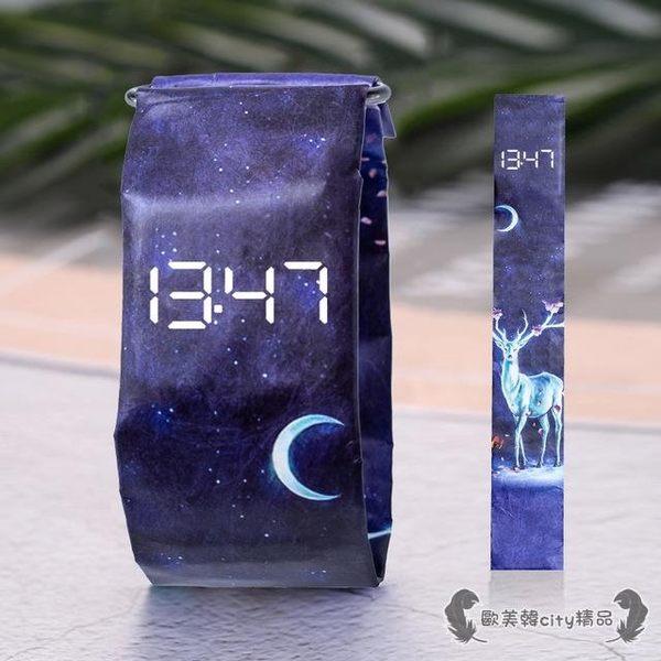 手錶 德國黑科技紙質創意個性智能防水男錶學生男女手環電子錶 - 歐美韓