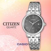 CITIZEN 星辰手錶專賣店 國隆 EU6090-54H 石英指針女錶 不鏽鋼錶帶 深灰色錶面 防水50米 日期顯示