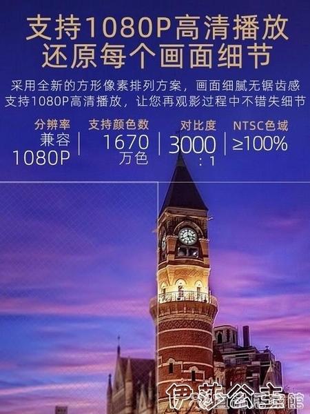 投影機 投影儀丨愛奇藝I71投影儀家用【快速出貨】