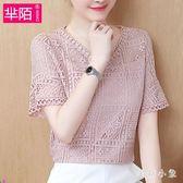中大尺碼 蕾絲上衣夏裝新款韓版流行喇叭袖仙氣質雪紡短袖T恤女 Ic1688『毛菇小象』
