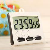 大聲音電子定時器學生秒表廚房提醒器倒計時器可愛鬧鐘定時番茄鐘