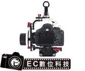 【EC數位】專業手提攝影防護兔籠 單眼相機 攝影機 微單眼皆可通用 攝影穩定支架 5D4 1DXII A7RIII