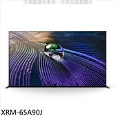 SONY索尼【XRM-65A90J】65吋OLED 4K電視(含標準安裝)