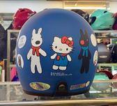 Hello Kitty復古帽,803,麗莎與卡斯柏Xhello kitty聯名款/消光藍