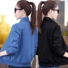 外套女 短外套女士年春秋新款二八月外套寬鬆休閒大碼棒球服夾克上衣 星河光年