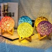 台燈 七夕臥室小夜燈插電床頭燈創意夢幻生日禮物節能充電台燈 【免運】