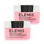 ELEMIS 海洋膠原潔膚香凝膏-大馬士革玫瑰(20g)X2