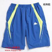 Kappa 男生平織慢跑半短褲B752-7123-5