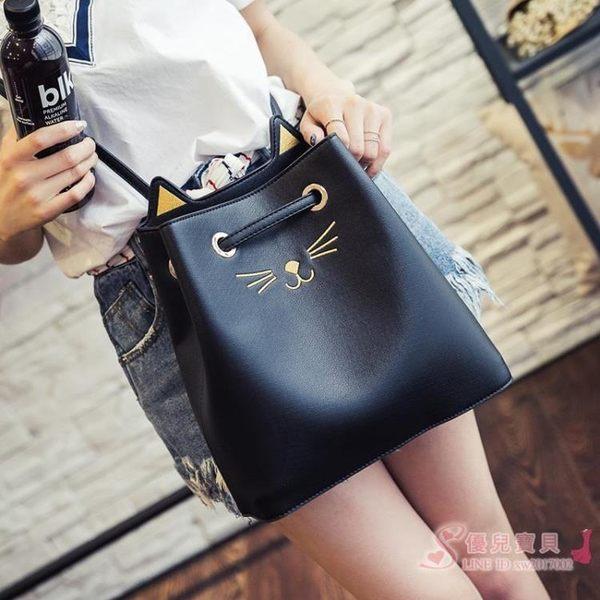 包包女新品正韓時尚貓咪手提肩背包女包休閒大容量水桶包斜背包潮 618年中慶