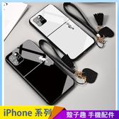 電線貓咪 iPhone 11 pro Max 情侶手機殼 鋼化玻璃 經典黑白 愛心吊繩掛繩 iPhone11 全包邊防摔殼