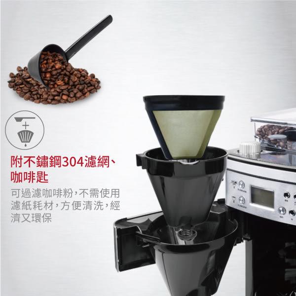 PRINCESS 荷蘭公主 全自動研磨美式咖啡機 249406