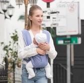仔仔嬰兒背帶寶寶簡易橫抱式背袋後背式新生兒背巾前後兩用(快速出貨)