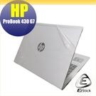 【Ezstick】HP ProBook 430 G7 二代透氣機身保護貼 (含上蓋貼、鍵盤週圍貼、底部貼) DIY 包膜