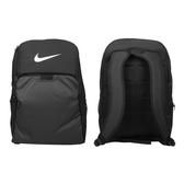 NIKE 大型後背包(Brasilia 訓練 肩背包 雙肩包 筆電包 15吋筆電 免運 ≡排汗專家≡