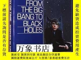 二手書博民逛書店S罕見Hawking : A Brief History of Time 史蒂芬 霍金 時間簡史 第一版 精裝本
