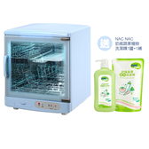 Wonder Baby 紫外線專業級殺菌奶瓶烘碗機 WBS-001 送 nac nac奶瓶蔬果洗潔精1罐+1補