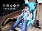 兒童安全座椅寶寶汽車用坐椅