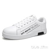 小白鞋子男士板鞋秋季透氣韓版休閒鞋學生百搭男鞋白色運動鞋潮鞋 深藏blue
