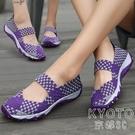 春夏老北京布鞋女媽媽鞋舒適軟底休閒運動健步鞋平底時尚編織涼鞋 快速出貨