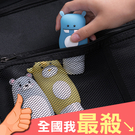 分裝瓶 洗手乳 50ML 按壓瓶 空瓶 旅行 沐浴乳 洗髮乳 吸盤 矽膠 動物分裝瓶【Q109】米菈生活館