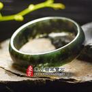 天然水草玉鐲(墨綠色,有透光,圓鐲19)...