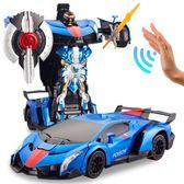 變形遙控汽車金剛機器人充電賽車無線4超大10兒童洋裝玩具男孩3-6周歲 【四季生活館】