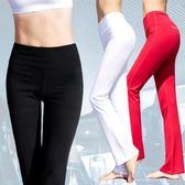 瑜伽褲純色高腰彈力運動褲女直筒瑜伽服瑜珈褲緊身褲子秋冬款長褲 韓慕精品