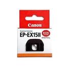 又敗家@原廠Canon遠離螢幕少油污EP-EX15II觀景窗延伸器200D II 100D 1500D 1300D 1200D 1100D 1000D 4000D 3000D 2000D