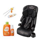 康貝 Combi Joytrip EG 成長型汽車安全座椅-動感黑 (贈和草保濕防蚊組合+學習筷)