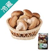【產銷履歷】猴絨菇150g/盒【愛買冷藏】