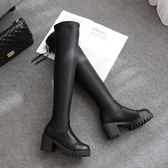 超長過膝長靴長筒靴子粗跟彈力靴