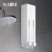 500ml經典白2孔給皂機 SHCJ生活采家 高端飯店浴室壁掛式 給皂液器 洗手液器#47002
