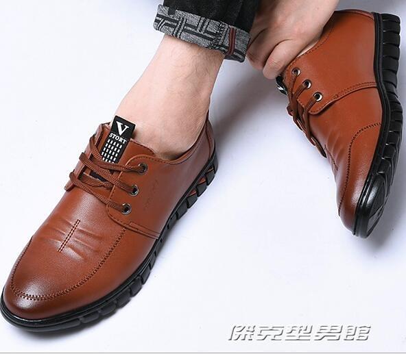 【快出】男士皮鞋休閒鞋真皮軟底英倫韓版透氣百搭商務男鞋新款