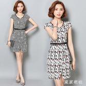 大尺碼洋裝 女裝雪紡印花裙短袖連身裙修身OL氣質包臀中裙 EY4481『東京衣社』