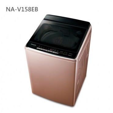 Panasonic國際牌14公斤洗衣機 NA-V158EB/PN(玫瑰金)