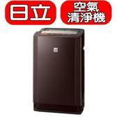 HITACHI日立【UDPLV100】除濕加濕型空氣清淨機