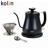 Kolin歌林 溫度顯示咖啡手沖細口快煮壺 KPK-LN081S