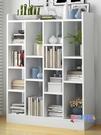 書櫃 書架簡約落地簡易經濟型客廳置物架家...