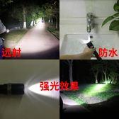 LED強光手電筒可充電式超亮遠射特種兵家用多功能氙氣燈1000w打獵lh235『男人範』