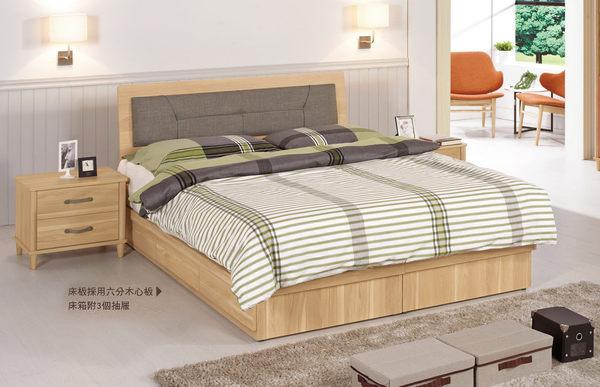 【森可家居】奈德5尺床片型雙人床(床頭片+三抽床底) 7CM085-2 (不含床墊)