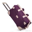 拉桿包女行李袋男旅行包袋登機箱手提旅游出差大容量拖輪包可折疊 LJ6538【極致男人】