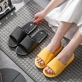 拖鞋女夏季居家用室內情侶一對浴室洗澡足底穴位防滑涼拖鞋男 【夏日新品】