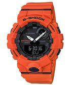 【人文行旅】G-SHOCK | GBA-800-4ADR 三軸加速傳感智慧藍芽手錶 G-SQUAD系列