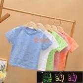 女童男童T恤純棉夏款兒童清新短袖鏤空上衣韓版潮2-7歲 樂淘淘