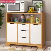 廚房餐邊櫃 歐式簡易櫥櫃多功能碗櫃客廳茶水櫃子儲物邊櫃【90cm加勒比松木色】