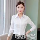 短袖襯衫 白襯衫女短袖長袖寬鬆夏裝半袖工作服正裝工裝大碼襯衣職業女裝ol 2021新款