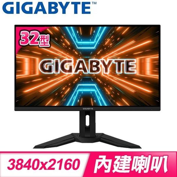 【南紡購物中心】Gigabyte 技嘉 M32U 32型 IPS KVM 4K電競螢幕
